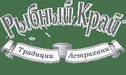 Вобла из Астрахани